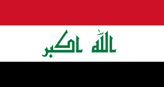 Flag_of_Iraq